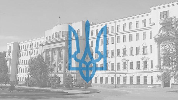 Розпорядження № 50-Р від 13.03.2017 Про скликання восьмої сесії Дніпропетровської обласної ради VІІ скликання