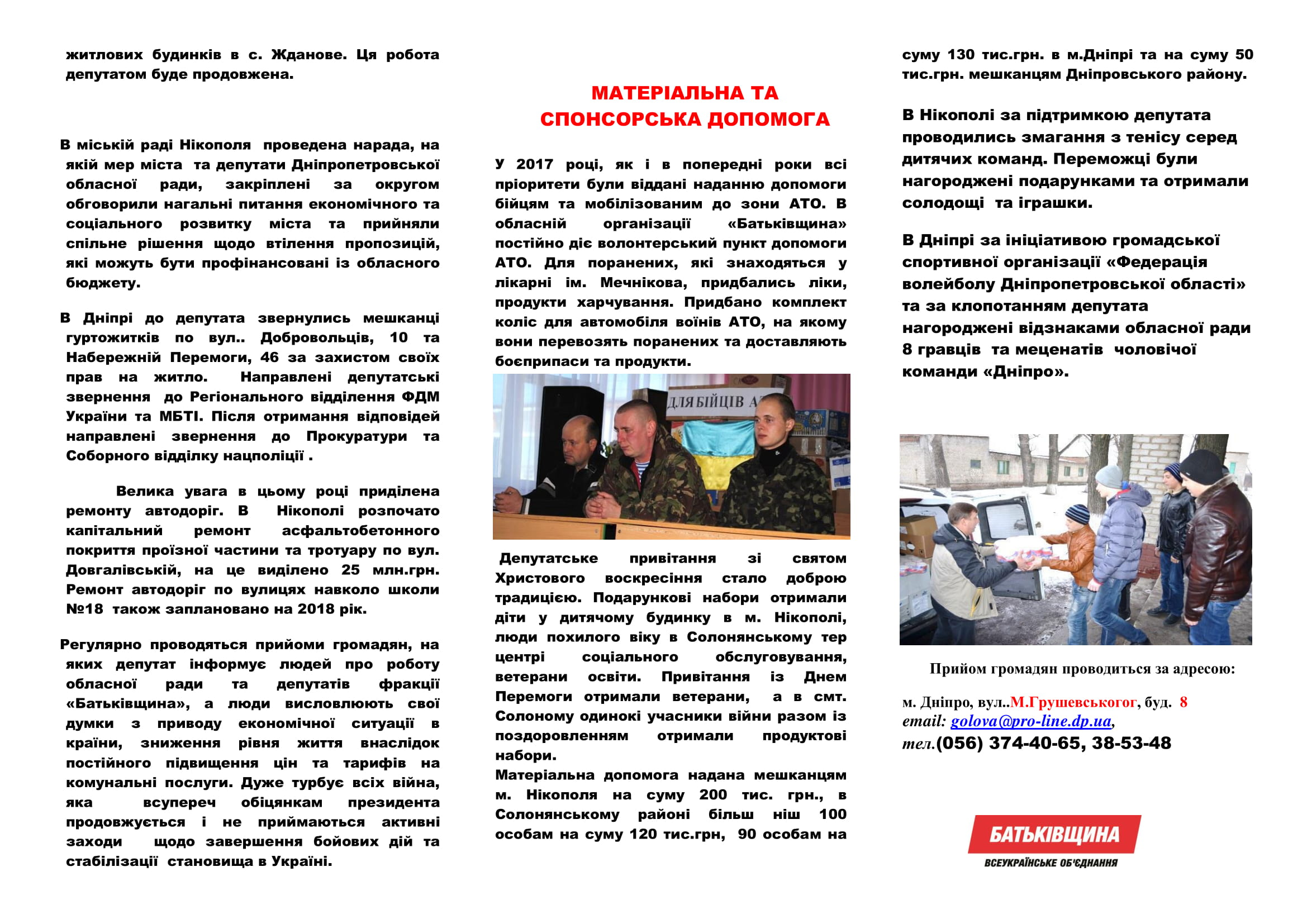 звіт-Ульяхіної-А.Н.-1-2