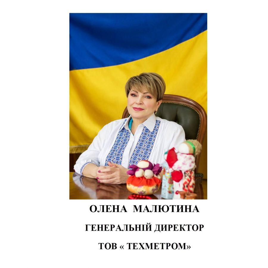 http://oblrada.dp.gov.ua/wp-content/uploads/2018/03/Слайд10-900x900.jpg
