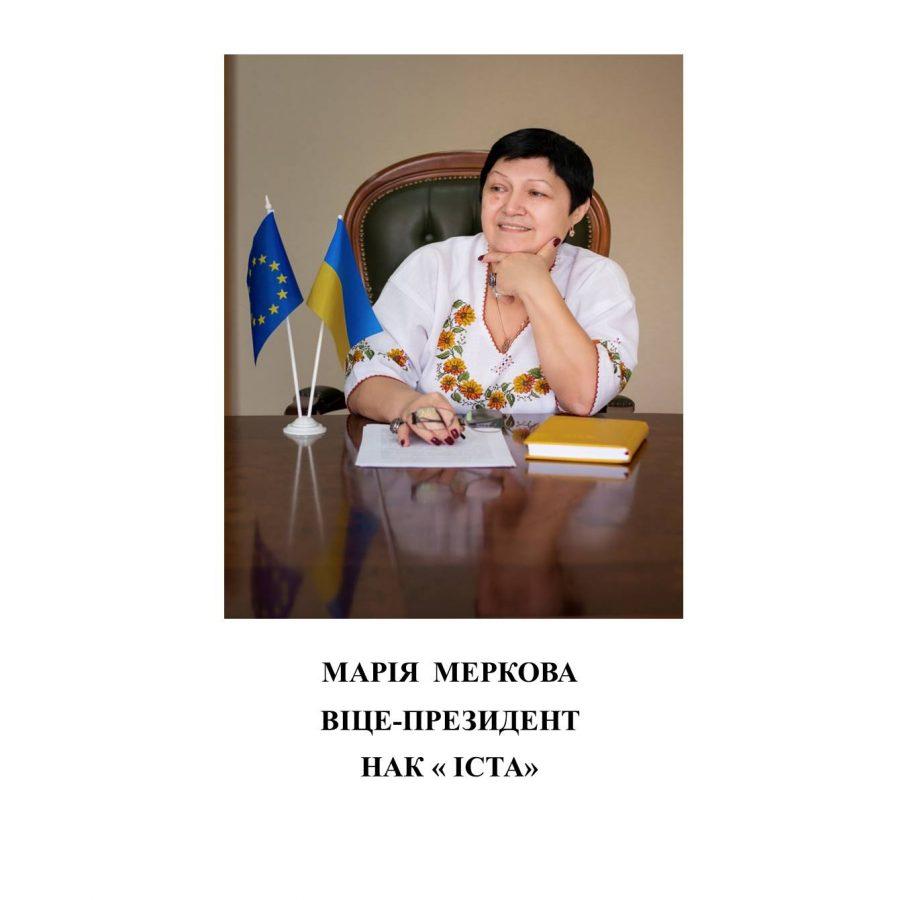 http://oblrada.dp.gov.ua/wp-content/uploads/2018/03/Слайд11-900x900.jpg