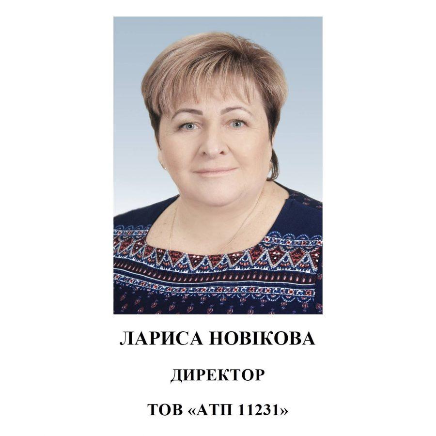http://oblrada.dp.gov.ua/wp-content/uploads/2018/03/Слайд13-900x900.jpg