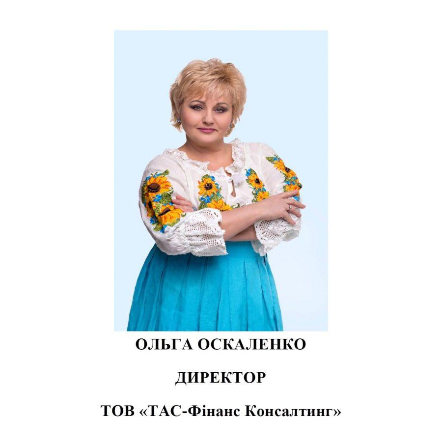 http://oblrada.dp.gov.ua/wp-content/uploads/2018/03/Слайд14-900x900.jpg