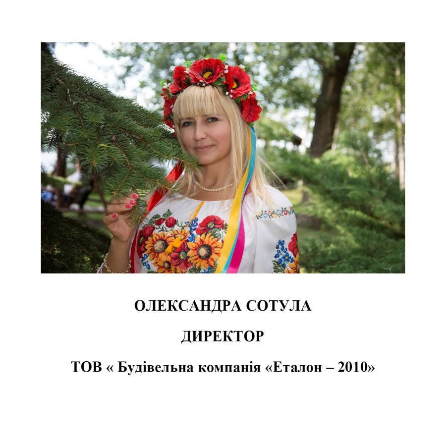 http://oblrada.dp.gov.ua/wp-content/uploads/2018/03/Слайд18-900x900.jpg