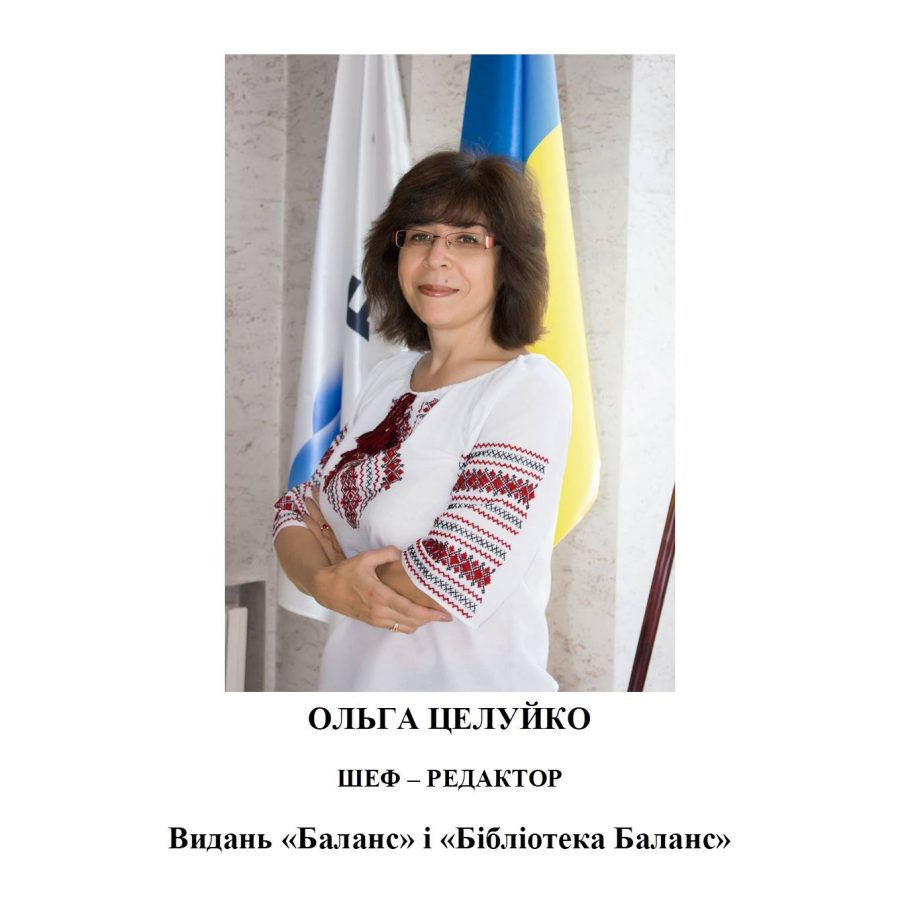 http://oblrada.dp.gov.ua/wp-content/uploads/2018/03/Слайд19-900x900.jpg