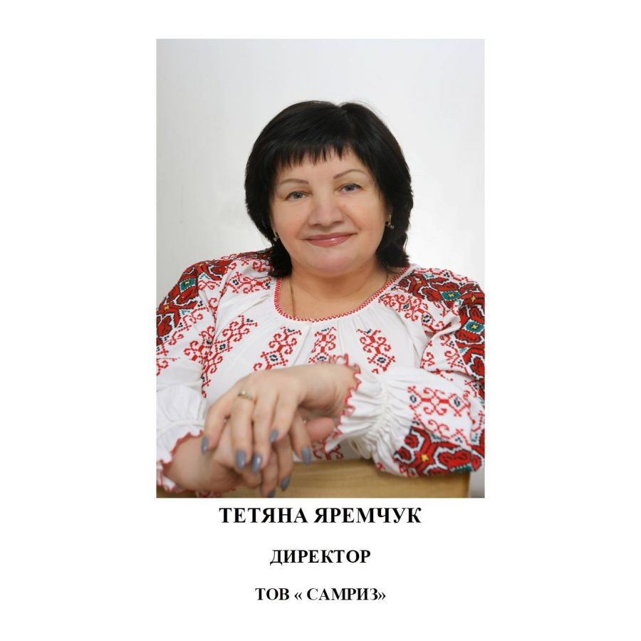 http://oblrada.dp.gov.ua/wp-content/uploads/2018/03/Слайд20-900x900.jpg