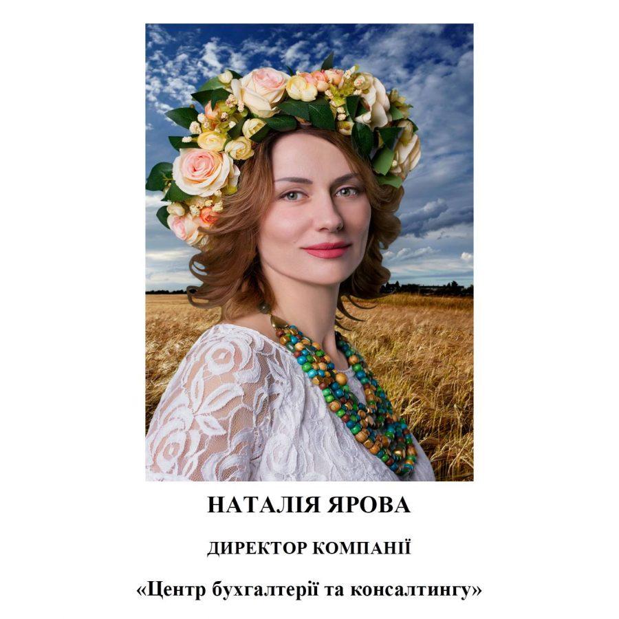 http://oblrada.dp.gov.ua/wp-content/uploads/2018/03/Слайд21-900x900.jpg
