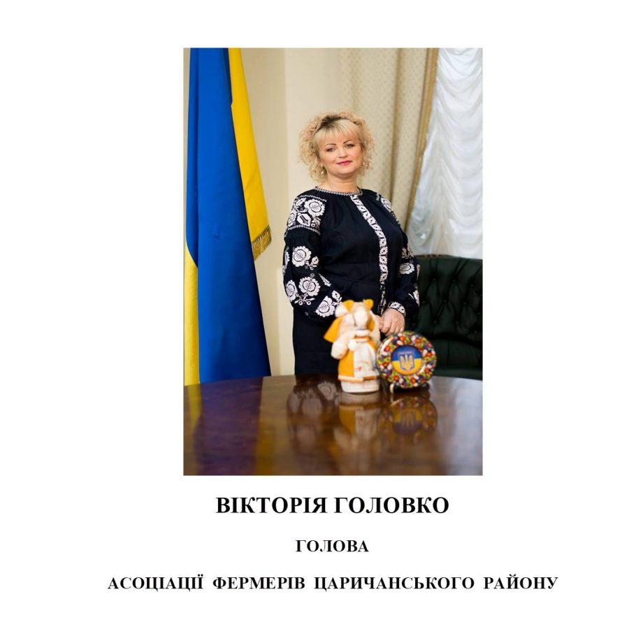 http://oblrada.dp.gov.ua/wp-content/uploads/2018/03/Слайд3-900x900.jpg
