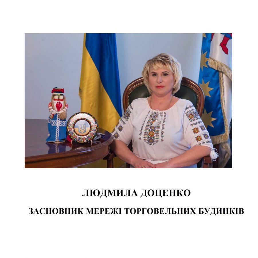 http://oblrada.dp.gov.ua/wp-content/uploads/2018/03/Слайд4-900x900.jpg