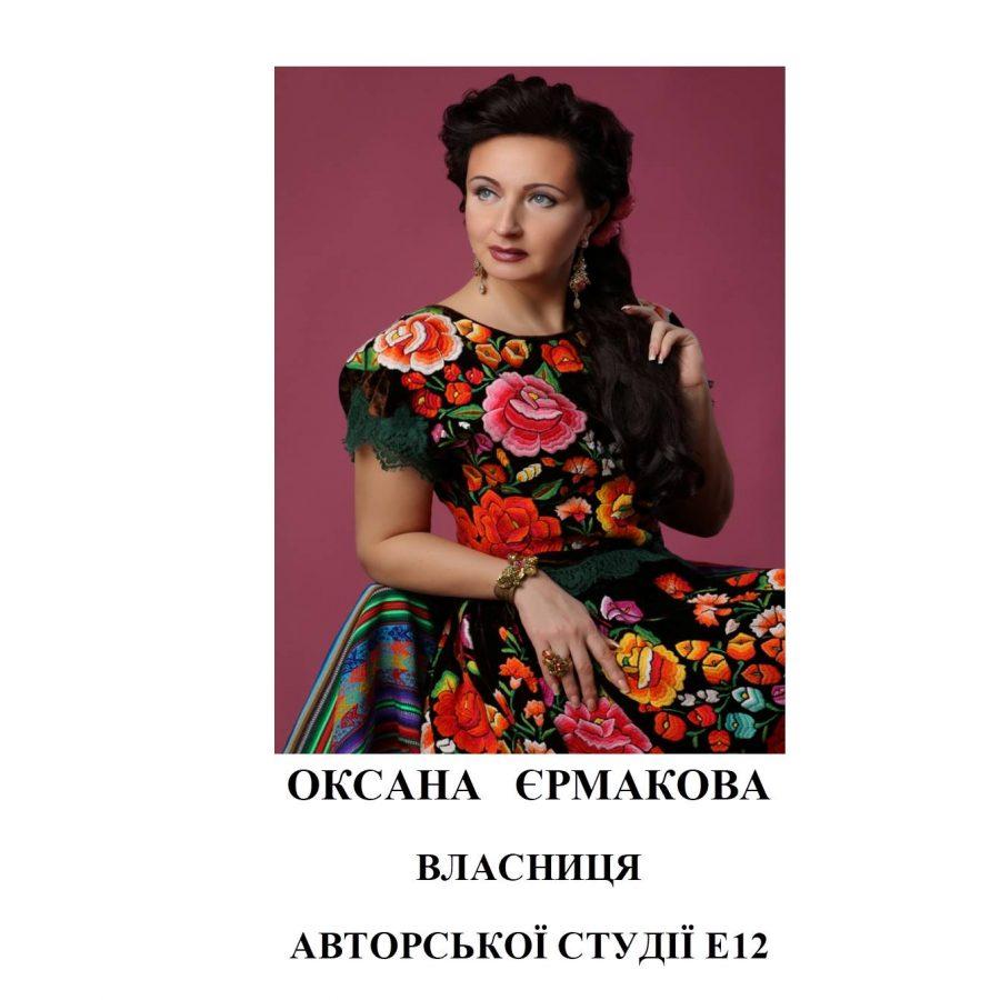 http://oblrada.dp.gov.ua/wp-content/uploads/2018/03/Слайд5-900x900.jpg