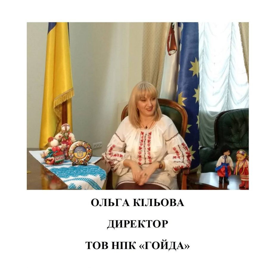 http://oblrada.dp.gov.ua/wp-content/uploads/2018/03/Слайд7-900x900.jpg