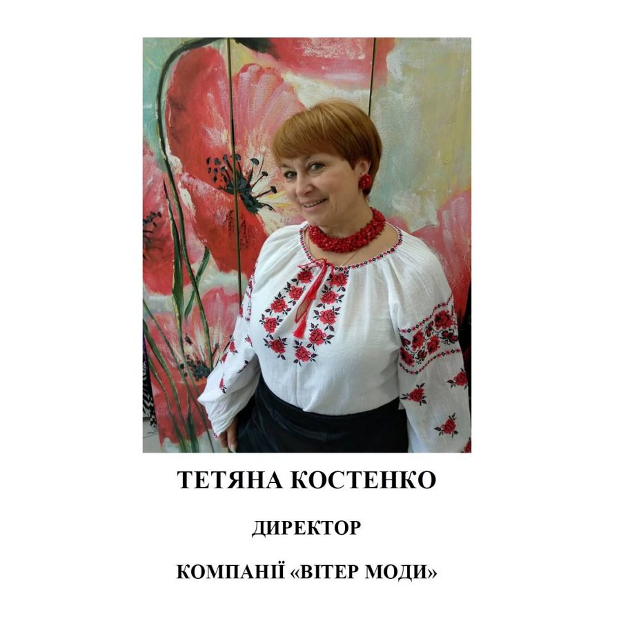 http://oblrada.dp.gov.ua/wp-content/uploads/2018/03/Слайд8-900x900.jpg