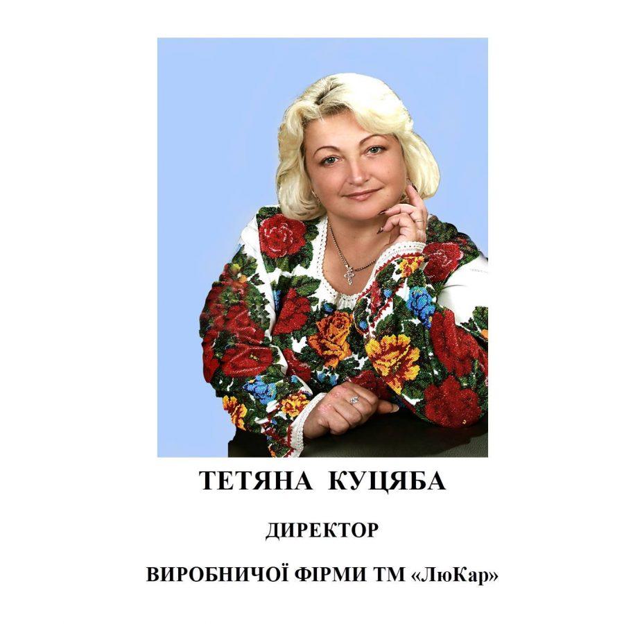 http://oblrada.dp.gov.ua/wp-content/uploads/2018/03/Слайд9-900x900.jpg