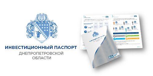 https://oblrada.dp.gov.ua/wp-content/uploads/2017/08/InPasIcon-500x250.jpg