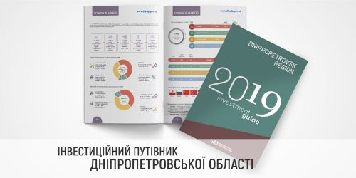 https://oblrada.dp.gov.ua/wp-content/uploads/2017/08/banner_UA-500x250.jpg