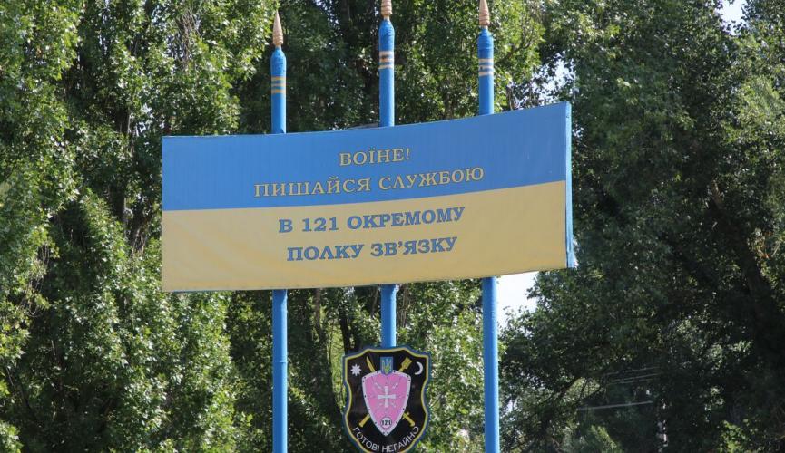 121_otdelnyy_polk_3
