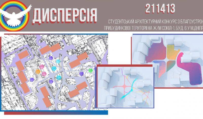 https://oblrada.dp.gov.ua/wp-content/uploads/2020/02/Презентация1-11-800x470.jpg