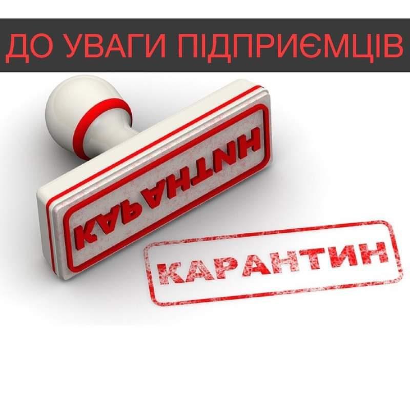 FB_IMG_1584788085005