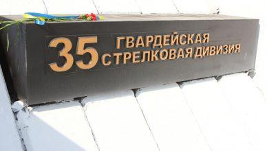 A707A812-2E00-41C4-82D9-C15F7466360A